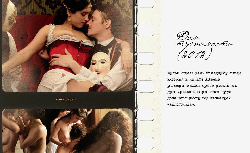 Сладостные эротические фильмы