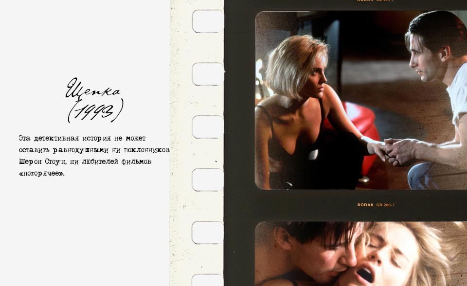 menazh-a-trua-erotika-skritoe-video-golie-v-dushe-znamenitie-pevitsi-rossii